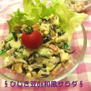ひじき豆 de ✧超簡単✧ 和風サラダ