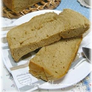 もっちりご飯!珈琲のいい香りモカ食パン