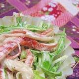 お弁当に❤カニカマみず菜サラダ~
