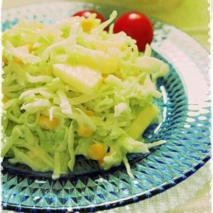 シャキシャキ野菜とりんごのヘルシーサラダ