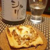 【新潟食材】おあげの納豆塩辛マヨ焼き