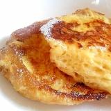 粉チーズを混ぜたフレンチトースト