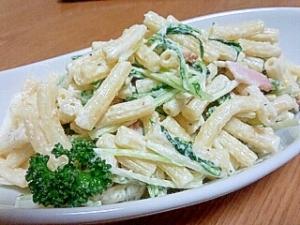 お手軽♪水菜とベーコンのマカロニサラダ