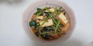 厚揚げと小松菜のそぼろ炒め++