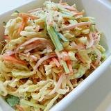 常備菜★切り干し大根サラダ