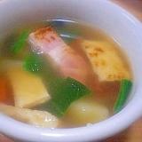 「京アゲと厚切りベーコンのコンソメスープ」  ♪♪
