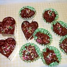 バレンタインに☆簡単 ハートのナッツチョコレート