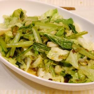 キャベツと小松菜のオイスター炒め