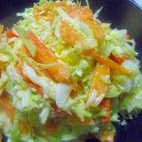 柿とキャベツのサラダ