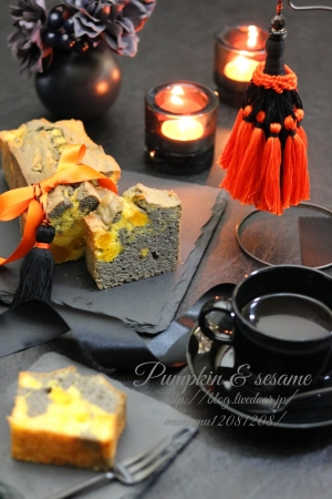 ごろっとかぼちゃと黒ごまのパウンドケーキ。