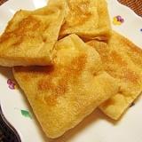 納豆とチーズの袋焼き♪