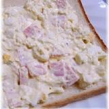ハムと卵のヨーグルトトースト