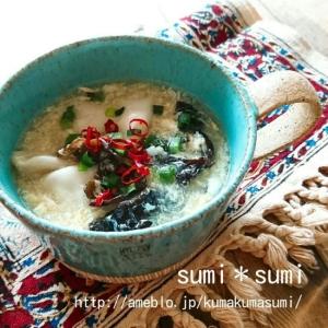 酸辣湯風!餃子の中華卵スープ