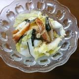 白菜と竹輪のサラダ