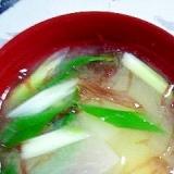 蕪とふのりのお味噌汁