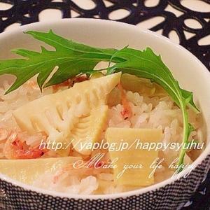 桜えびと筍の炊き込みご飯