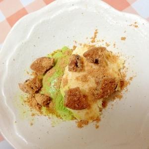 抹茶&バニラアイスにクッキー&きな粉かけ♡