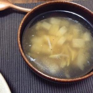 大根の皮ごとスープ