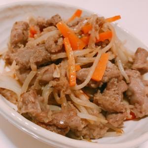 【ダイエット&冷え】手作りタレ漬け込みジンギスカン