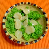 ホタテ貝柱とワサビ菜のサラダ♪