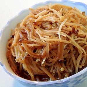 糸蒟蒻とえのき茸と柿の木茸の煮物♬
