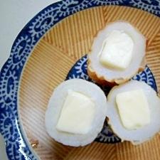 ちくわ1本ベビーチーズ1個で3個のチーちく