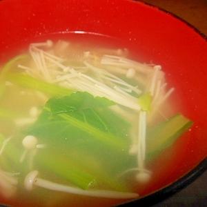 簡単~えのきと小松菜のスープ
