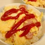簡単朝ごはん★ウインナーとスクランブルエッグご飯