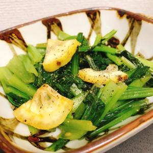 レモンと小松菜のバター炒め