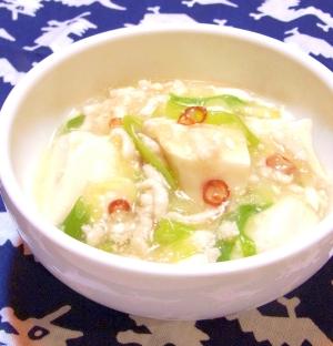 豆腐の白煮 ひき肉入りピリ辛生姜風味