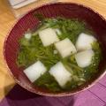 春菊、木綿豆腐、なめこ、はんぺんあられのお味噌汁
