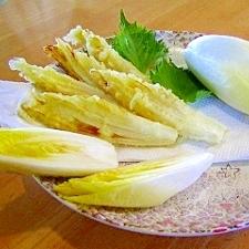 チコリの程よいほろ苦さが、天ぷらによく合います。