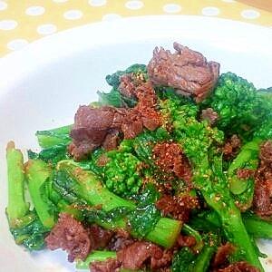 菜の花と牛肉の炒め物