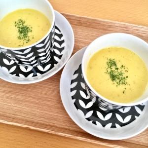 生とうもろこしのコーンスープ