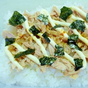 簡単♪ラー油が香る♪焼き海苔のせツナマヨご飯