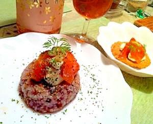 生湯葉とスモークサーモンの十六穀米オードブル