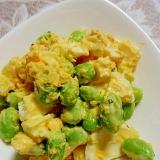 枝豆の卵サラダ