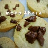 【簡単】天ぷら粉でチョコチップクッキー