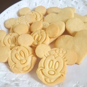 ★優しい味♡はちみつクッキー★