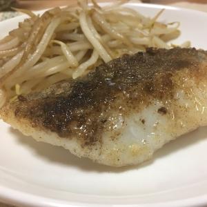 〜片栗粉で焼く、銀鱈のムニエル〜