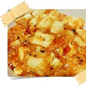 市販の素を使って楽チン トマト入り麻婆豆腐の卵とじ