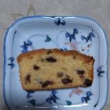 ミックスドライフルーツのパウンドケーキ