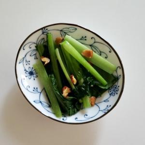 小松菜のアーモンド和え