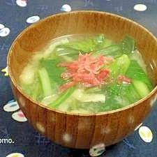 桜海老入り♪小松菜の味噌汁