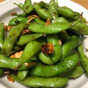 ペペロンチーノ風味枝豆