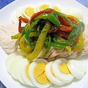 彩り野菜のバジルソースdeボイルチキン