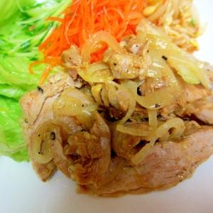 豚ヒレ肉の炒め物