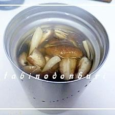 和風きのこ汁 スープジャー利用de熱々ランチ