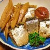 圧力鍋で☆秋刀魚とゴボウの甘露煮