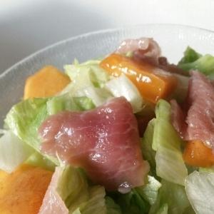 おしゃれに♪柿生ハムフレンチ風サラダ